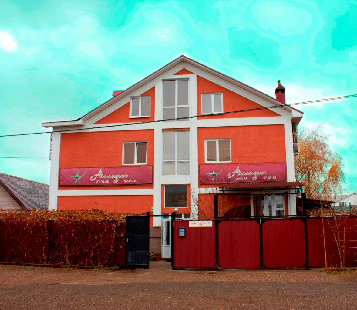 Гостиница-сауна Алладин