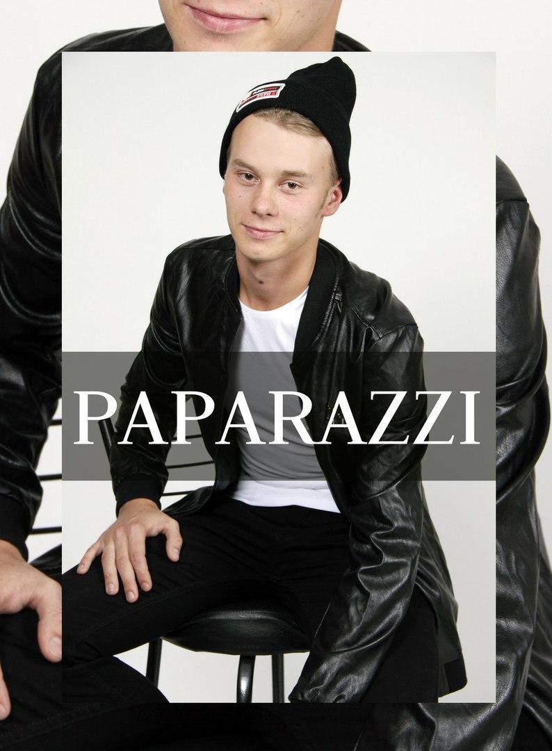KRASOTKA (Красотка), PAPARAZZI (папарацци), магазин модной одежды