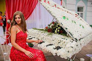 Магазин цветов Цветочный рай