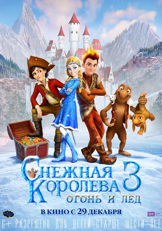 Кинотеатр Молодежный (г. Новотроицк)