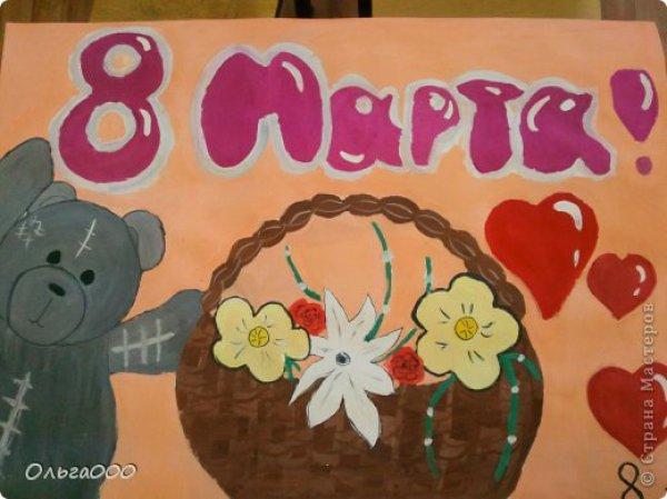 Раскраски в подарок маме